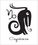 h-capricorn