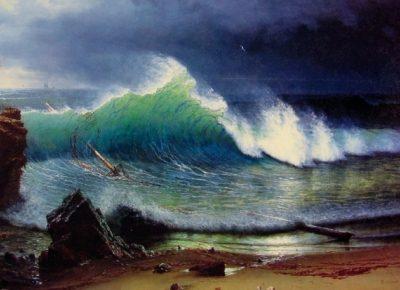 Three Poems by Lynn Horton